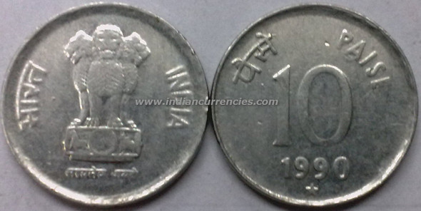 10 Paise of 1990 - Hyderabad Mint - Star - SS