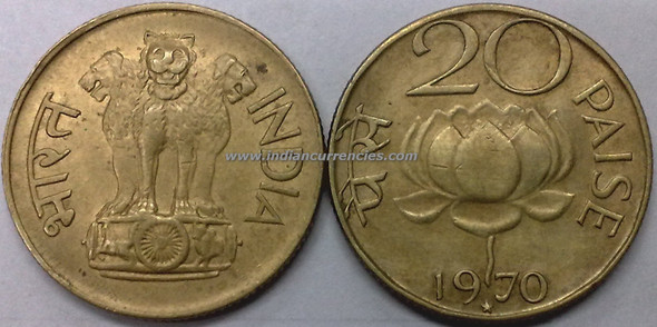 20 Paise of 1970 - Hyderabad Mint - Star