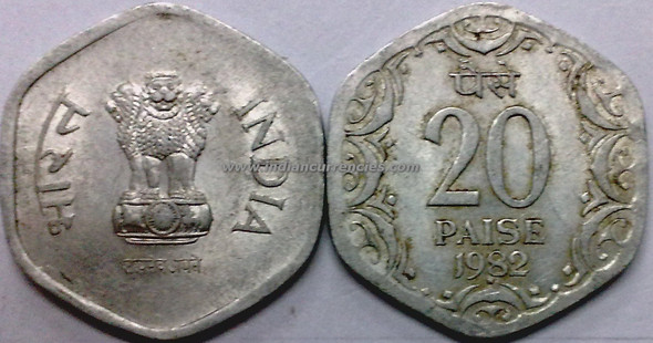 20 Paise of 1982 - Hyderabad Mint - Star