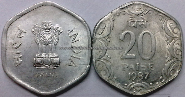 20 Paise of 1987 - Hyderabad Mint - Star