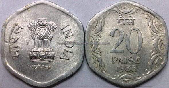 20 Paise of 1988 - Hyderabad Mint - Star