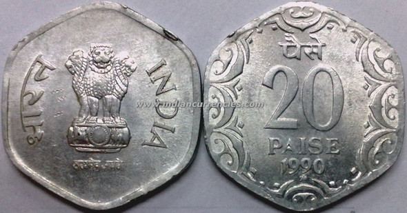 20 Paise of 1990 - Hyderabad Mint - Star