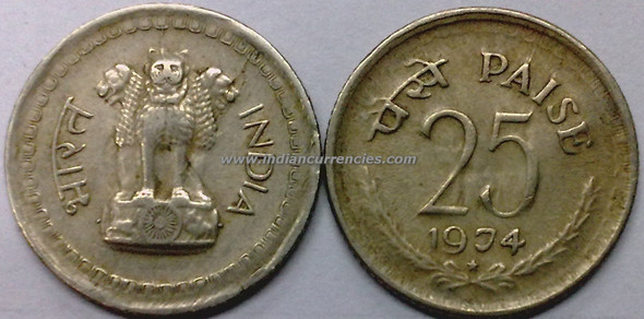 25 Paise of 1974 - Hyderabad Mint - Star
