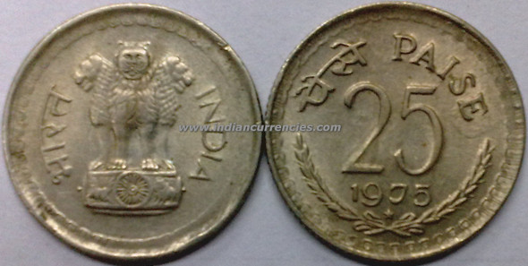 25 Paise of 1975 - Hyderabad Mint - Star