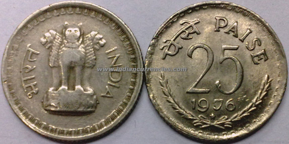 25 Paise of 1976 - Hyderabad Mint - Star