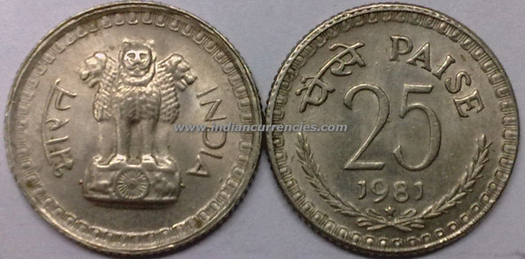 25 Paise of 1981 - Hyderabad Mint - Star