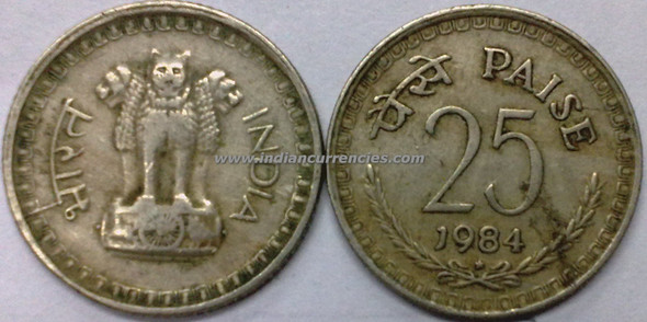 25 Paise of 1984 - Hyderabad Mint - Star