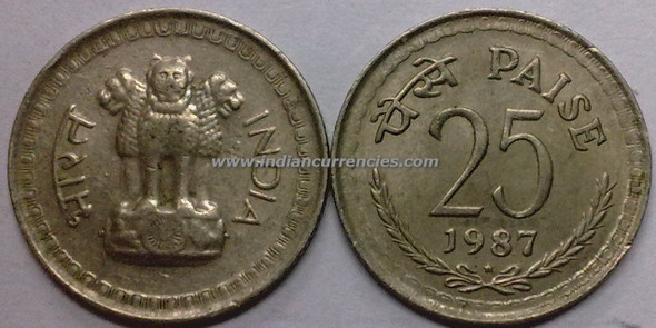 25 Paise of 1987 - Hyderabad Mint - Star
