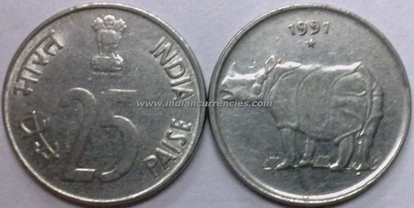 25 Paise of 1991 - Hyderabad Mint - Star - SS