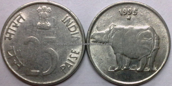 25 Paise of 1995 - Hyderabad Mint - Star