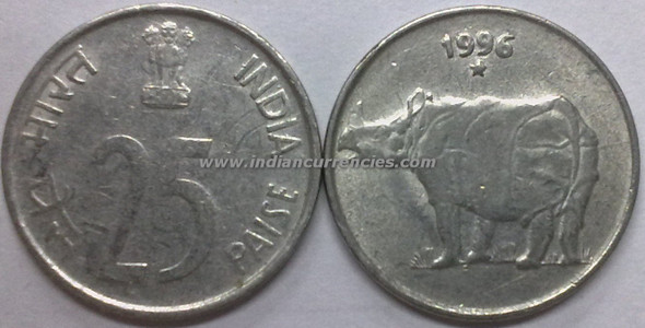 25 Paise of 1996 - Hyderabad Mint - Star