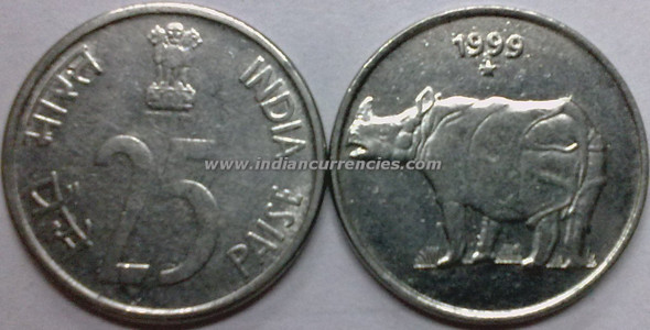 25 Paise of 1999 - Hyderabad Mint - Star