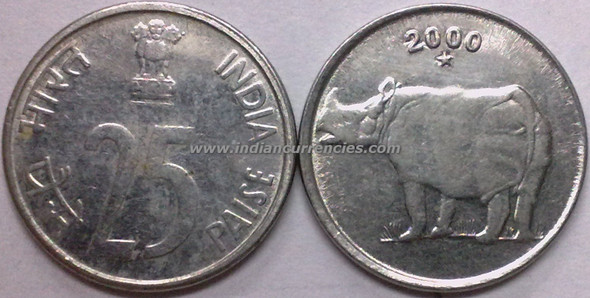 25 Paise of 2000 - Hyderabad Mint - Star