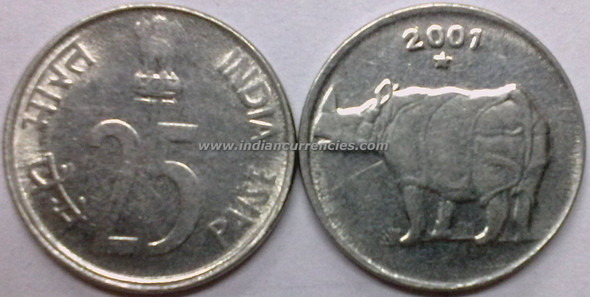 25 Paise of 2001 - Hyderabad Mint - Star