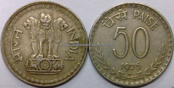 50 Paise of 1976 - Hyderabad Mint - Star