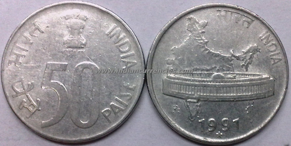 50 Paise of 1991 - Hyderabad Mint - Star - SS