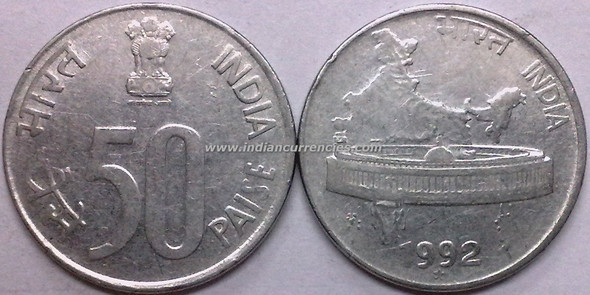 50 Paise of 1992 - Hyderabad Mint - Star - SS