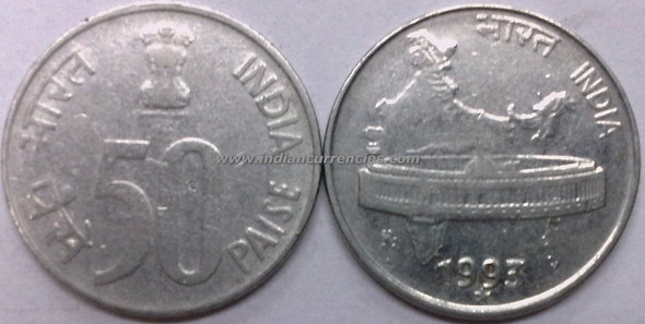 50 Paise of 1993 - Hyderabad Mint - Star - SS