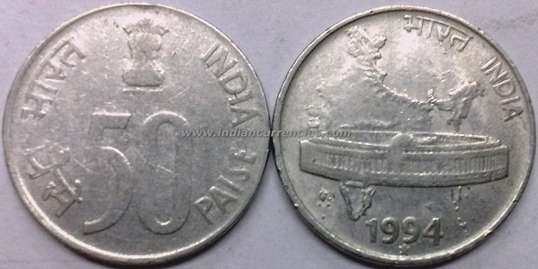 50 Paise of 1994 - Hyderabad Mint - Star