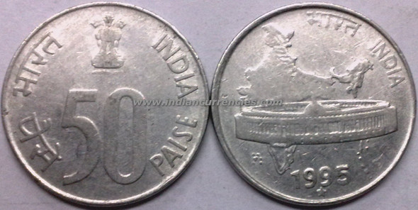50 Paise of 1995 - Hyderabad Mint - Star