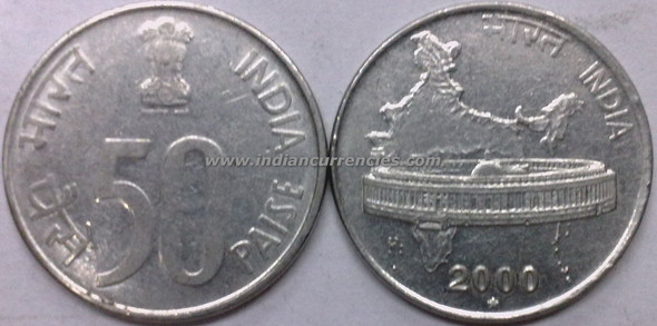 50 Paise of 2000 - Hyderabad Mint - Star