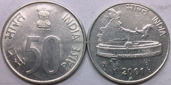 50 Paise of 2001 - Hyderabad Mint - Star