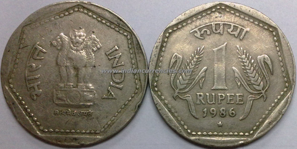1 Rupee of 1986 - Hyderabad Mint - Star