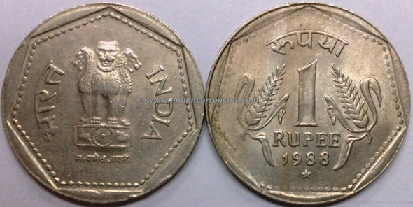 1 Rupee of 1988 - Hyderabad Mint - Star
