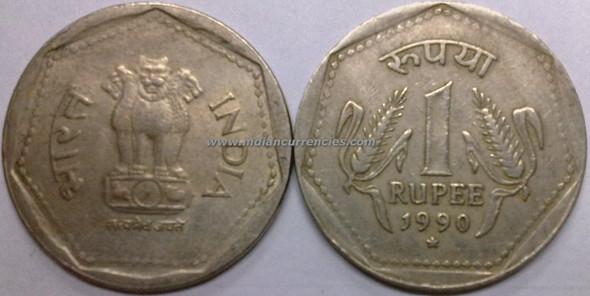 1 Rupee of 1990 - Hyderabad Mint - Star