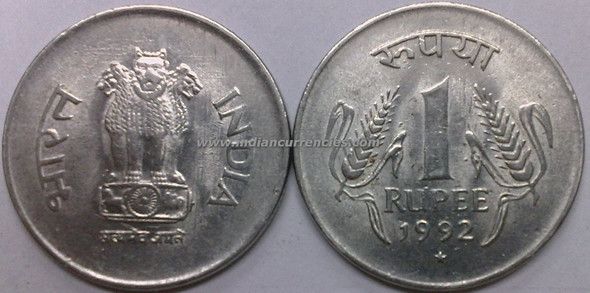 1 Rupee of 1992 - Hyderabad Mint - Star - SS
