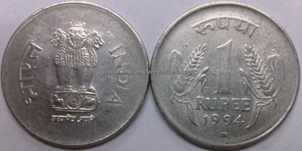 1 Rupee of 1994 - Hyderabad Mint - Star
