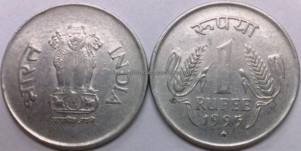 1 Rupee of 1995 - Hyderabad Mint - Star