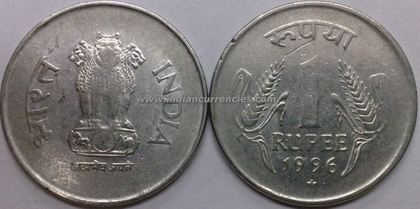 1 Rupee of 1996 - Hyderabad Mint - Star