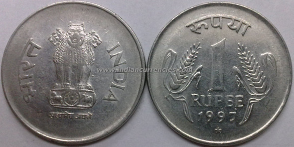1 Rupee of 1997 - Hyderabad Mint - Star