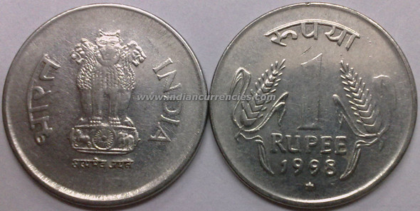 1 Rupee of 1998 - Hyderabad Mint - Star