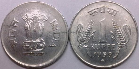 1 Rupee of 1999 - Hyderabad Mint - Star