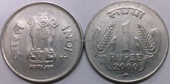 1 Rupee of 2000 - Hyderabad Mint - Star