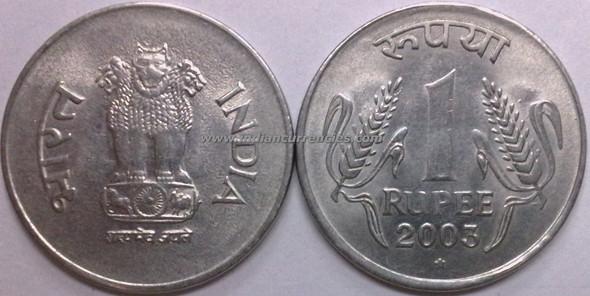 1 Rupee of 2003 - Hyderabad Mint - Star