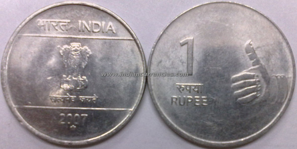 1 Rupee of 2007 - Hyderabad Mint - Star