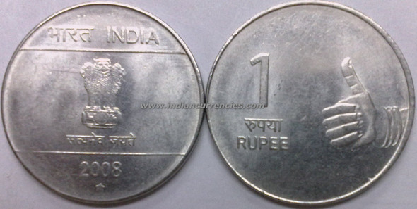 1 Rupee of 2008 - Hyderabad Mint - Star