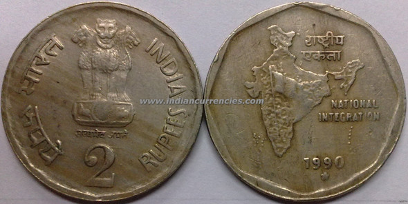 2 Rupees of 1990 - Hyderabad Mint - Star