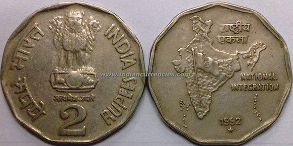 2 Rupees of 1992 - Hyderabad Mint - Star