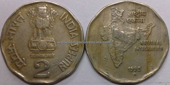 2 Rupees of 1993 - Hyderabad Mint - Star