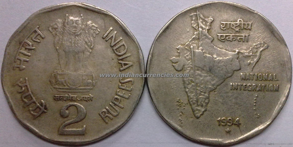2 Rupees of 1994 - Hyderabad Mint - Star