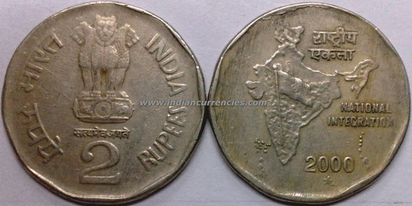 2 Rupees of 2000 - Hyderabad Mint - Star
