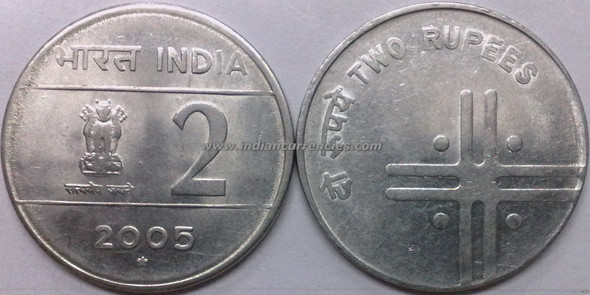 2 Rupees of 2005 - Hyderabad Mint - Star