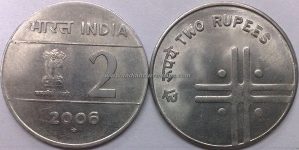2 Rupees of 2006 - Hyderabad Mint - Star