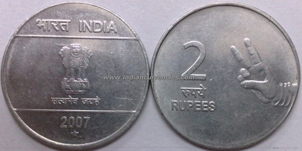 2 Rupees of 2007 - Hyderabad Mint - Star