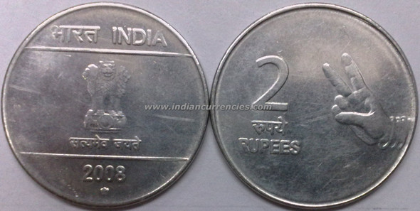 2 Rupees of 2008 - Hyderabad Mint - Star