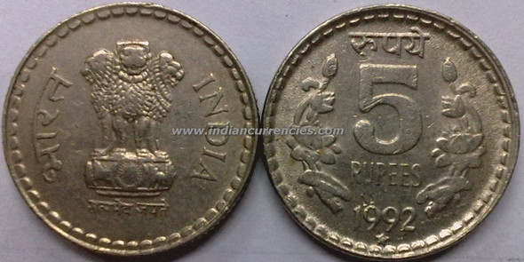 5 Rupees of 1992 - Hyderabad Mint - Star